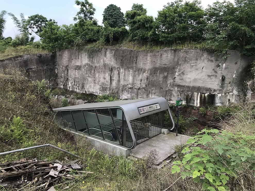 metrostation in China