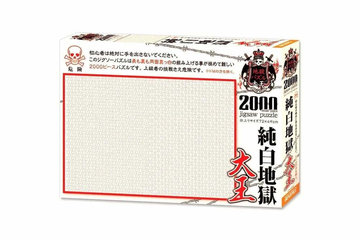2000 witte puzzelstukjes
