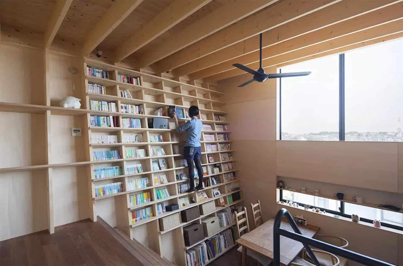 huis van architect Shinsuke Fujii