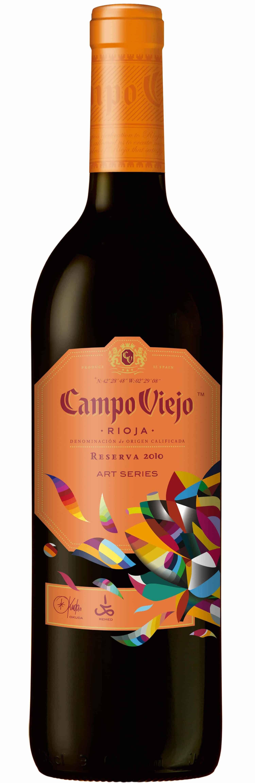 Campo Viejo Reserva Art Series