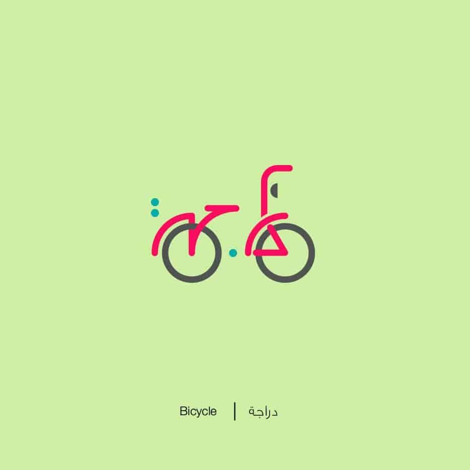 fiets in het arabisch