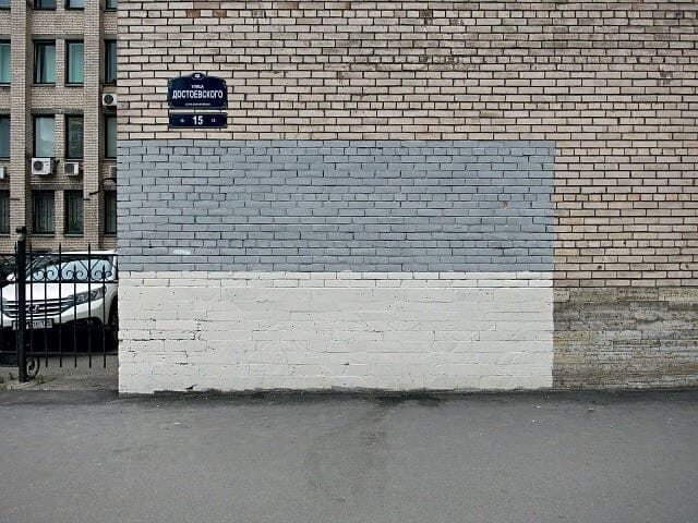 verwijderde graffiti