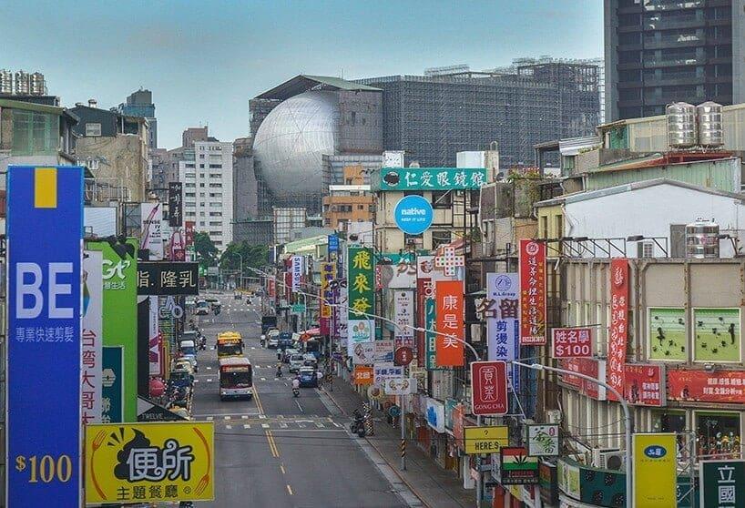 Taipei Performing Arts Center in Taipei door OMA / Foto : Chris Stowers