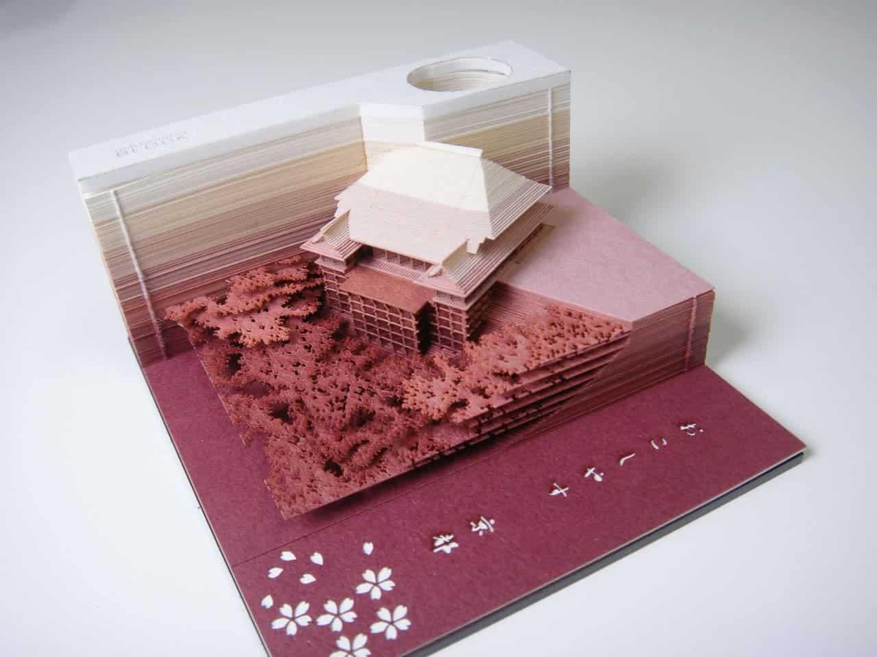 Omoshiro Block
