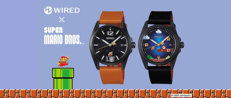 super mario-horloge